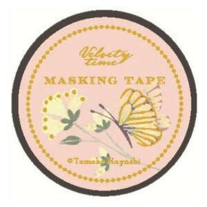 15mm マステ マスキングテープ Tomoko Hayashi バタフライ クローズピン ガーリーイラスト おしゃれ 文具 メール便可