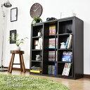 本棚 スライド書棚 ダブル 幅89cm スライド式本棚 木製 本棚 ブックシェルフ ラック コミック 文庫 収納 大容量 カラ…