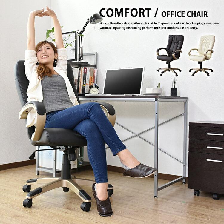 オフィスチェア レザー 腰痛 リクライニングチェア 肘付き ハイバック 上下昇降 ロッキング パソコンチェアー 腰 ブラウン ホワイト[コンフォート]