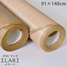 チェアマット 90×140 フローリングマット ラグマット 日本製 夏用 木目調 PVCマット ダイニングマット デスクマット 撥水 防カビ 抗菌 防炎 [イラーリ91x140][ドリス]