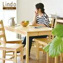 ダイニングテーブルセット ダイニングテーブル 5点セット ダイニングテーブル5点セット 4人掛け 118cm幅 ダイニング5点セット カントリー パイン材 テーブル チェア 食卓 食卓テーブル 食卓セ