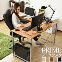 デスク パソコンデスク デスク L字 ワークデスク 幅140cm×奥行120cm オフィスデスク L型 シンプルデスク PCデスク 机…