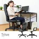 オフィスチェア ソフトレザー リクライニング 腰痛対策 腰痛 パソコンチェア 椅子 事務 パソコンチェア ロッキング …