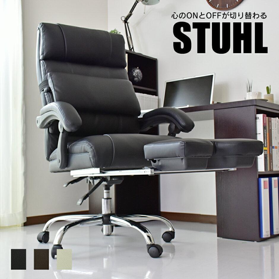 リクライニングチェア オフィスチェア ソフトレザー フットレフト ロック機能 腰痛対策 腰痛 パソコンチェア 椅子 事務 パソコンチェアー キャスター付[シュトゥール][KIC]