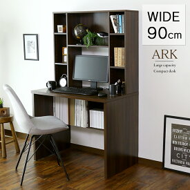パソコンデスク ハイタイプ デスク 収納 オフィスデスク デスク PCデスク 机 パソコン 木製 書斎 ワークデスク 在宅勤務 テレワーク ドリス 幅90 奥行57 高さ153 ウォルナット オーク アルク90cm 新生活応援 送料無料