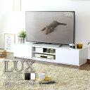 テレビ台 幅150cm テレビボード テレビラック ローボード 収納 TV台 TVボード 木製 ブラック ホワイト 新生活 ルクス1…