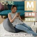 【送料無料】 D602a ビーズクッション Mサイズ ベージュ レッド グレー ブルー フロアクッション 背もたれ 日本製 ソ…