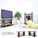テレビ台 ハイタイプ テレビボード 収納 32インチ 37インチ 42インチ 46インチ TV台 ローボード AVボード TVボード T…