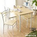 ダイニングテーブルセット ダイニングテーブル 5点セット ダイニングテーブル5点セット 4人掛け 110cm幅 ダイニング5点セット ダイニング セット テーブル チェア 食卓 食卓テーブル 食卓セッ