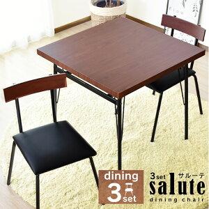 【送料無料】 ダイニングテーブルセット 3点セット ダイニング テーブル 2人用 2人掛け 北欧 木製 おしゃれ モダン シンプル レトロ ミッドセンチュリー カフェ ダイニング 食卓 木製 人気 ウ
