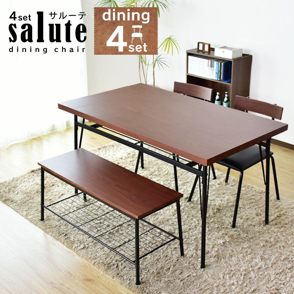 ダイニング ベンチ セット ダイニングテーブルセット 4点セット ブルックリンスタイル テーブル 4人用 4