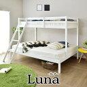 【送料無料 (一部地域除く)】 ベッド 二段ベッド セミダブル ダブル フロアベッド サイドガード 梯子 2段ベッド 大人…