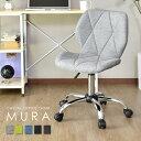 オフィスチェア チェア キャスター付き おしゃれ 北欧 チェアー イス 椅子 いす ダイニングチェア デザイナーズ デザ…
