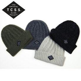 【SALE】【TCSS(ティーシーエスエス)】ニットキャップ/ニット帽/ビーニー MOO HAIR BEANIE【新作】4色展開