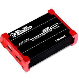 TreasLin USB3.0 HDMI ビデオキャプチャーボード Switch PS5 PS4 PS3 Xbox Wii U用サポート(HDMI 4K入力 4Kパススルー、HD HDMI 108
