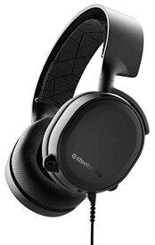 【国内正規品】密閉型 ゲーミングヘッドセット SteelSeries Arctis 3 Black (2019 Edition) 61503