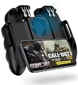 使命召唤 コントローラー【最新6本指】 荒野行動 PUBG Mobile call of duty ゲームコントローラー 冷却ファン付き ゲームパッド 引き