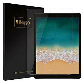 Nimaso iPad Pro 12.9 (2015年と2017年モデル) 用 強化ガラス液晶保護フィルム 【日本製素材旭硝子製】 3D Touch対応/業界最高硬度9H