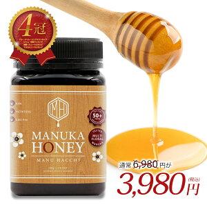 MANU HACCHI マヌカハニー 500g オーガニック 無添加 大容量 マルチフローラル MG50+ ニュージーランド産 はちみつ 非加熱 生はちみつ 蜂蜜 純粋はちみつ 純粋蜂蜜 はちみつ ギフト 蜂蜜 健康食品