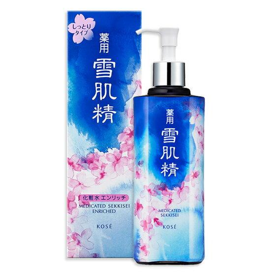 【送料無料】KOSE 薬用 雪肌精 化粧水 エンリッチ 500ml 【限定2018 桜デザイン しっとりタイプ】