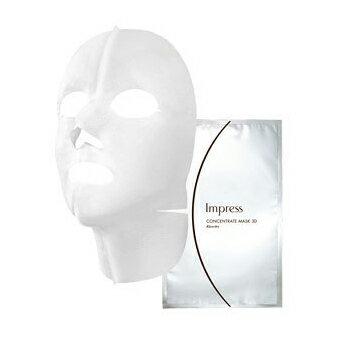カネボウ インプレス コンセントレートマスク 3D 35ml 1枚