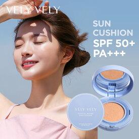【VELYVELYブリーブリー公式】グラシアルウォーターサンクッション (SPF 50+、PA+++) 日焼け止め UV 化粧下地 低刺激 すっぴん メイク しっとり