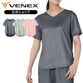 【公式】 VENEX リカバリーウェア レディース コンフォートクール 半袖 Tシャツ フリーサイズ 機能性 夏 通気性 着心地 快適 ルームウエア 部屋着 ギフト 回復 夏用 休養 快眠 健康 疲労 ベネクス ベネックス