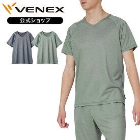 メーカー公式 VENEX コンフォートクール ショートスリーブ Vネック メンズ Tシャツ M L XL 半袖 休養時専用 機能性 リカバリー ベネックス 夏 通気性 着心地 さらっと 快適 ルームウエア 部屋着 ゆったり おうち時間 在宅 休養 快眠 健康グッズ プレゼント ギフト ベネクス