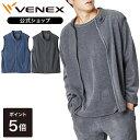 【P5倍】【公式】 VENEX コンフォートヒート リカバリーウェア メンズ ベスト M L XL リカバリー 快適 ルームウエア …
