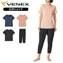 【公式】VENEX リカバリーウェア レディース リフレッシュ Tシャツ 半袖 8分丈テーパードパンツ 上下セット M L XL 快…