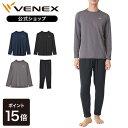 【期間限定P15倍】【公式】 VENEX リフレッシュ Tシャツ ロングスリーブ ロングテーパードパンツ メンズ 長袖シャツ …