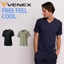 VENEX ベネクス リカバリーウェア メンズ フリーフィールクール ショートスリーブ Vネック冷感 疲労回復 パジャマ 快…