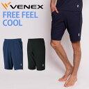 VENEX メンズ フリーフィールクール ハーフパンツ ベネクス リカバリーウェア 冷感 疲労回復 パジャマ 快眠 安眠 メッシュ素材 ひんやり 暑さ対策