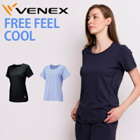 VENEX レディース フリーフィールクール ショートスリーブ Uネック ベネクス リカバリーウェア 冷感 疲労回復 パジャマ 快眠 安眠 メッシュ素材 ひんやり 暑さ対策