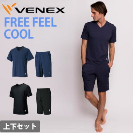 VENEX ベネクス リカバリーウェア メンズ フリーフィールクール 上下セット ショートスリーブ Vネック ハーフパンツ冷感 疲労回復 パジャマ 快眠 安眠 ひんやり 暑さ対策