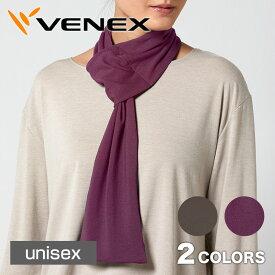 VENEX ループネックカバー ベネクス リカバリーウェア 睡眠用 肩こり 首こり 快眠 安眠 疲労回復