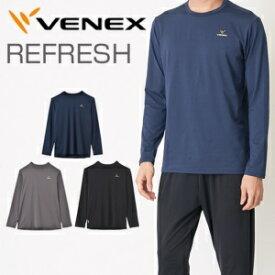 VENEX メンズ リフレッシュTシャツ ロングスリーブ ベネクス リカバリーウェア 疲労回復 パジャマ 快眠 安眠