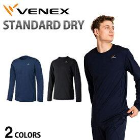 VENEX メンズ スタンダードドライ ロングスリーブ ベネクス リカバリーウェア 疲労回復 パジャマ 快眠 安眠 メッシュ素材