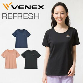 VENEX レディース リフレッシュTシャツ ベネクス リカバリーウェア 疲労回復 パジャマ 快眠 安眠