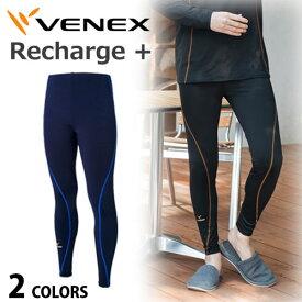 VENEX メンズ リチャージ+(プラス) ロングタイツ ベネクス リカバリーウェア スポーツ 疲労回復 パジャマ 快眠 安眠