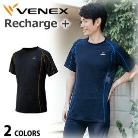 VENEX メンズ リチャージ+(プラス) ショートスリーブ T ベネクス リカバリーウェア スポーツ 疲労回復 パジャマ 快眠 安眠