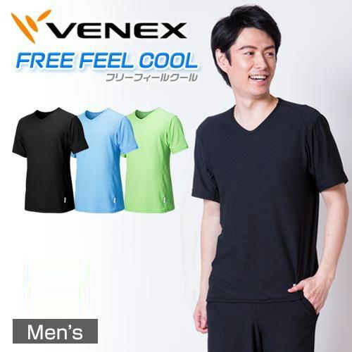 【 送料無料 】 VENEX ベネクス リカバリーウェア メンズ フリーフィールクール ショートスリーブ Vネック冷感 疲労回復 パジャマ 快眠 安眠