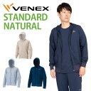 VENEX メンズ スタンダードナチュラル ロングスリーブ フーディー ベネクス リカバリーウェア 疲労回復 パジャマ 快眠…