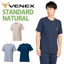 VENEX メンズ スタンダードナチュラル ショートスリーブ T ベネクス リカバリーウェア 疲労回復 パジャマ 快眠 安眠 …