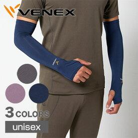 VENEX ロングアームカバー ベネクス リカバリーウェア 両腕用 疲労回復 サポーター