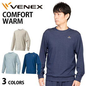VENEX メンズ コンフォートウォーム ロングスリーブ クルーネック ベネクス リカバリーウェア 疲労回復 パジャマ 快眠 安眠