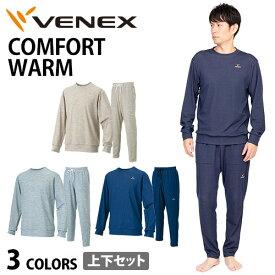 VENEX メンズ コンフォートウォーム 上下セット ロングスリーブ クルーネック ロングパンツ ベネクス リカバリーウェア 疲労回復 パジャマ 快眠 安眠