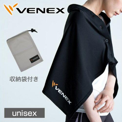 【 送料無料 】 VENEX リカバリークロス ( 収納袋付 ) ベネクス リカバリーウェア 疲労回復 パジャマ 快眠 安眠 ブランケット ひざ掛け 肩掛け