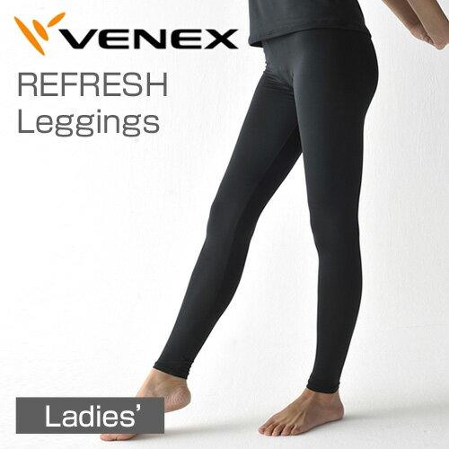 【 送料無料 】 VENEX レディース リフレッシュ レギンス ベネクス リカバリーウェア 疲労回復 パジャマ 快眠 安眠