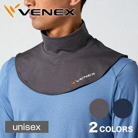 VENEX ネックカバー ネックウォーマー ベネクス リカバリーウェア ユニセックス 休養専用 疲労回復 冬季限定